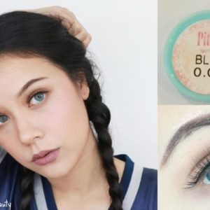 Pitchy Blue: Sweety Plus